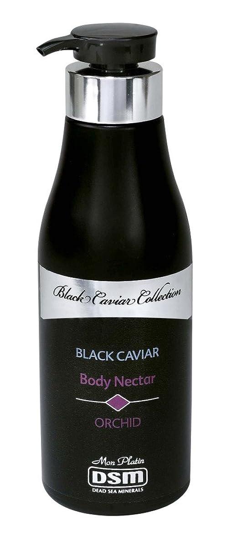 強化する繕う小麦黒キャビアとラン蜜入り全身用ウォッシュ 500mL 死海ミネラル ( Body Nectar with Black Caviar and Orchid