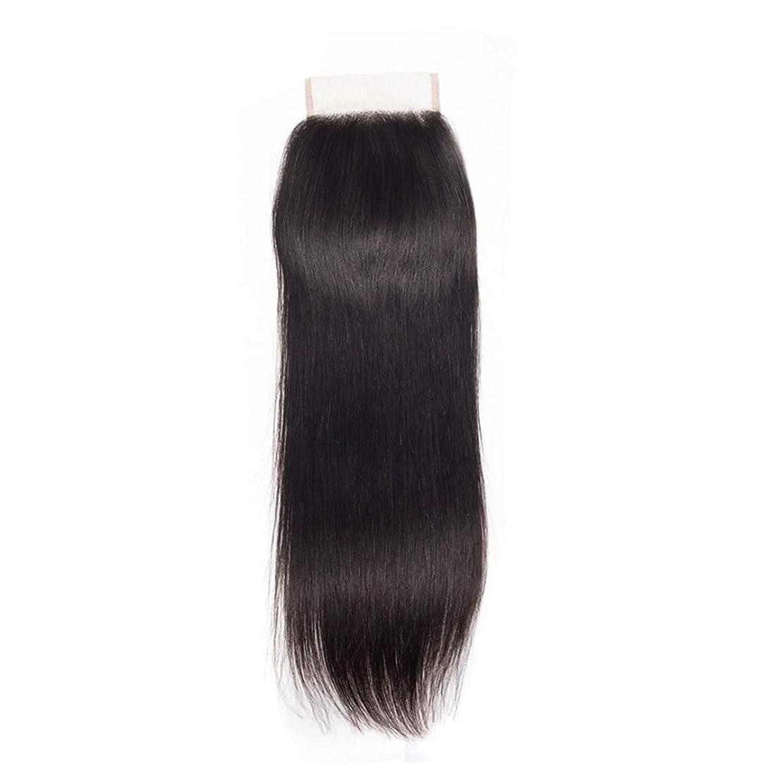 狂人封建経済HOHYLLYA 4×4フリーパートストレートレースの閉鎖ブラジルのバージンレミー人間の髪の毛の閉鎖ナチュラルカラーロールプレイングかつら女性の自然なかつら (色 : 黒, サイズ : 16 inch)