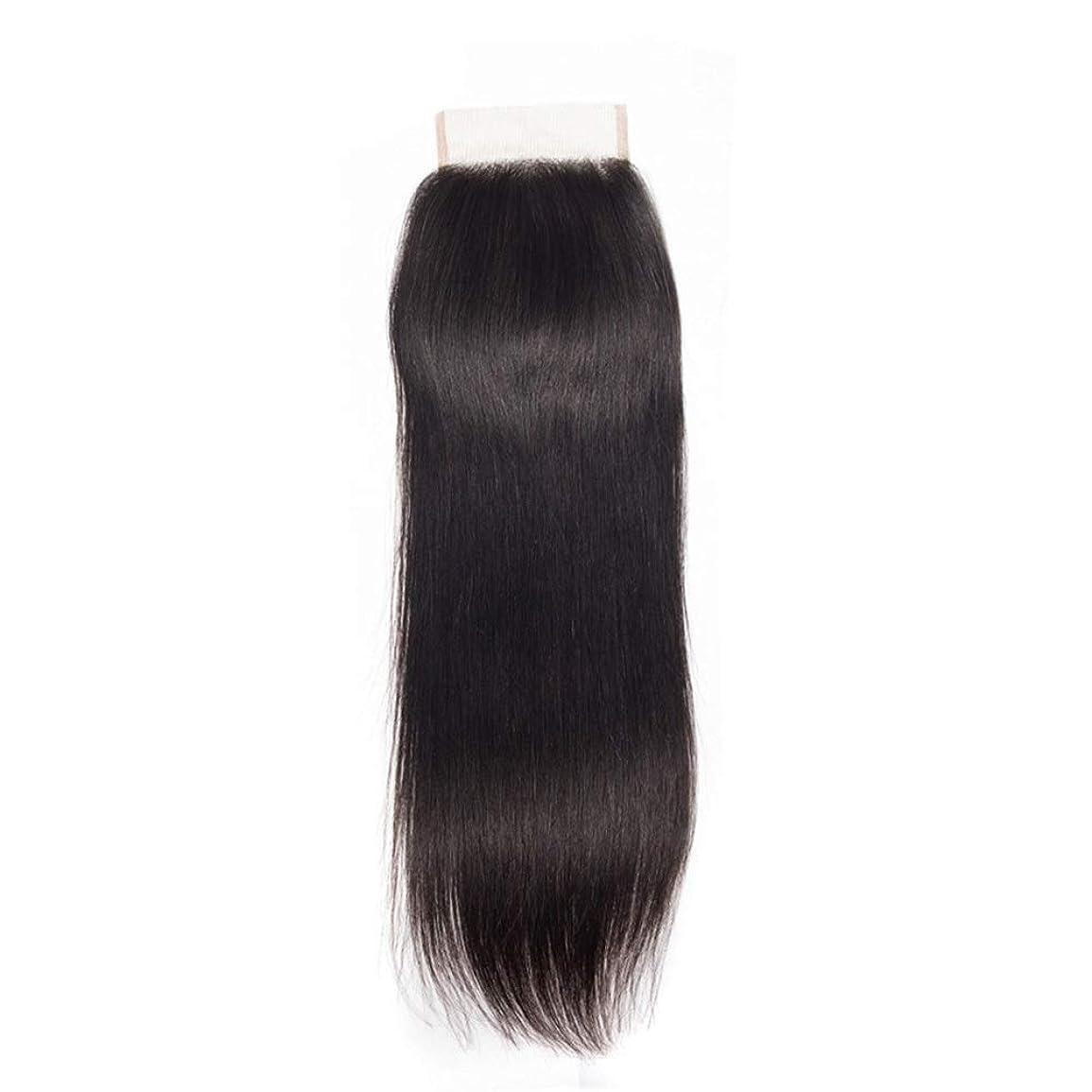 過言水没いつもHOHYLLYA 4×4フリーパートストレートレースの閉鎖ブラジルのバージンレミー人間の髪の毛の閉鎖ナチュラルカラーロールプレイングかつら女性の自然なかつら (色 : 黒, サイズ : 16 inch)