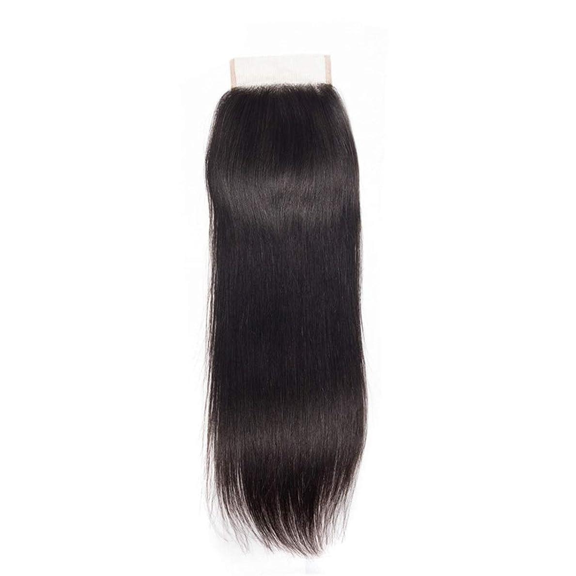 交じる後退する遠足HOHYLLYA 4×4フリーパートストレートレースの閉鎖ブラジルのバージンレミー人間の髪の毛の閉鎖ナチュラルカラーロールプレイングかつら女性の自然なかつら (色 : 黒, サイズ : 16 inch)