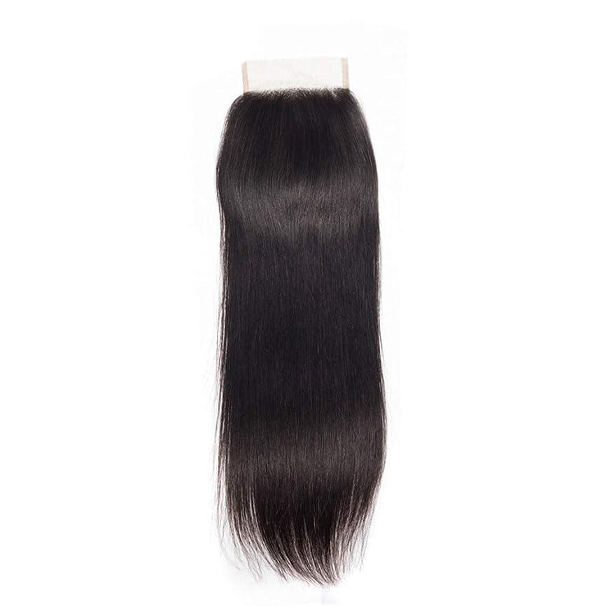 延ばす借りる動物HOHYLLYA 4×4フリーパートストレートレースの閉鎖ブラジルのバージンレミー人間の髪の毛の閉鎖ナチュラルカラーロールプレイングかつら女性の自然なかつら (色 : 黒, サイズ : 12 inch)