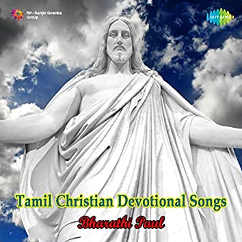 Tamil Christian Devotional Songs - Bharathi Paul