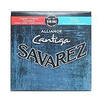 SAVAREZ 510 ARJ MIXED TENSION Alliance&Cantiga クラシックギター弦×2セット