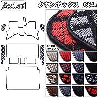 マツダ スクラム ワゴン 64系 ステップマット【16色から選択】(07:SMALLチェック × グレー)