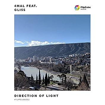 Direction of Light