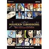 Human Crossing Vol. 4: Instructor's Rain【DVD】 [並行輸入品]