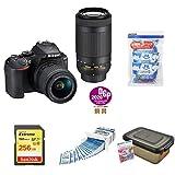 Nikon デジタル一眼レフカメラ D5600 ダブルズームキット ブラック D5600WZBK + アクセサリー5点セット(SDカード 32GB、カメラリュック、液晶保護フィルム、レンズクリーニングティッシュ、三脚)