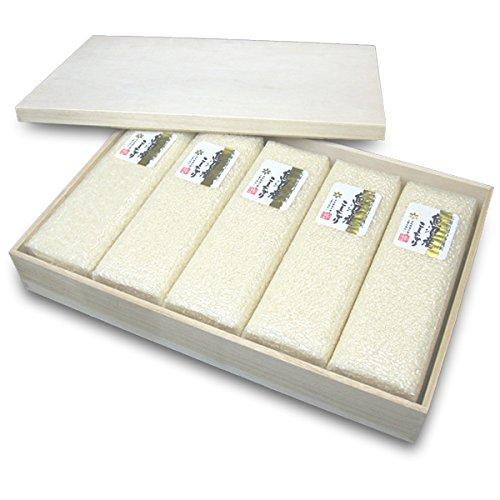魚沼産コシヒカリ 特別栽培米 ギフトセット 真空パックロング 桐箱仕立 白米 5kg (1kg×5パック) 令和2年産