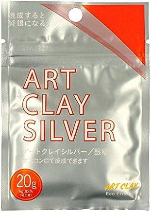 アートクレイシルバー 20g