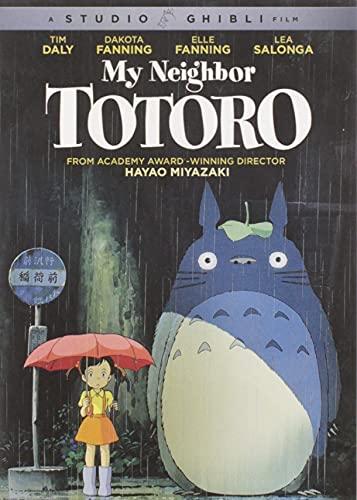 My Neighbor Totoro [DVD]