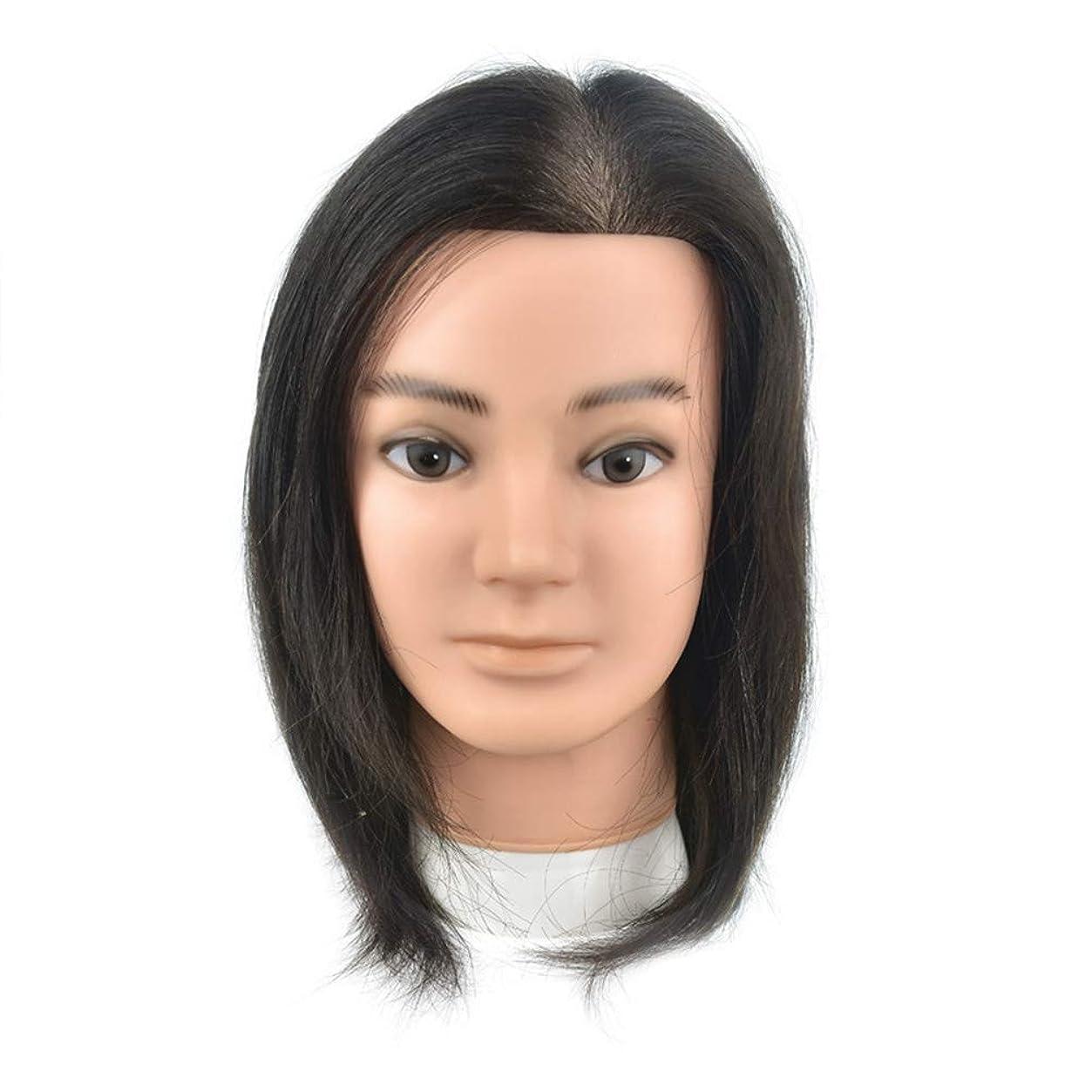 カスケードなに包括的リアルヘアスタイリングマネキンヘッド女性ヘッドモデル教育ヘッド理髪店編組ヘア染色学習ダミーヘッド
