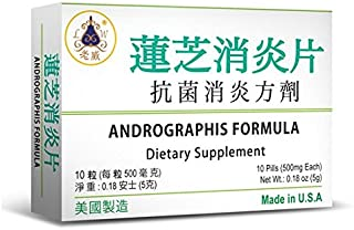 Andrographis Formula for Respiratory System Herbal Supplement 500mg 10 Pills Made in USA