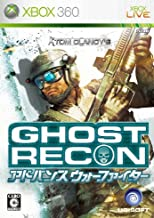 Tom Clancy's Ghost Recon Advanced Warfighter [Japan Import]