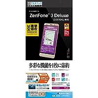 ラスタバナナ Zenfone3 Deluxe(ZS570KL)専用 ショウゲキガードナー 衝撃吸収フルスペック ブルーライトカットタイプ JF771570K