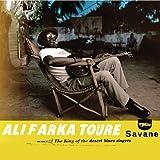 Songtexte von Ali Farka Touré - Savane