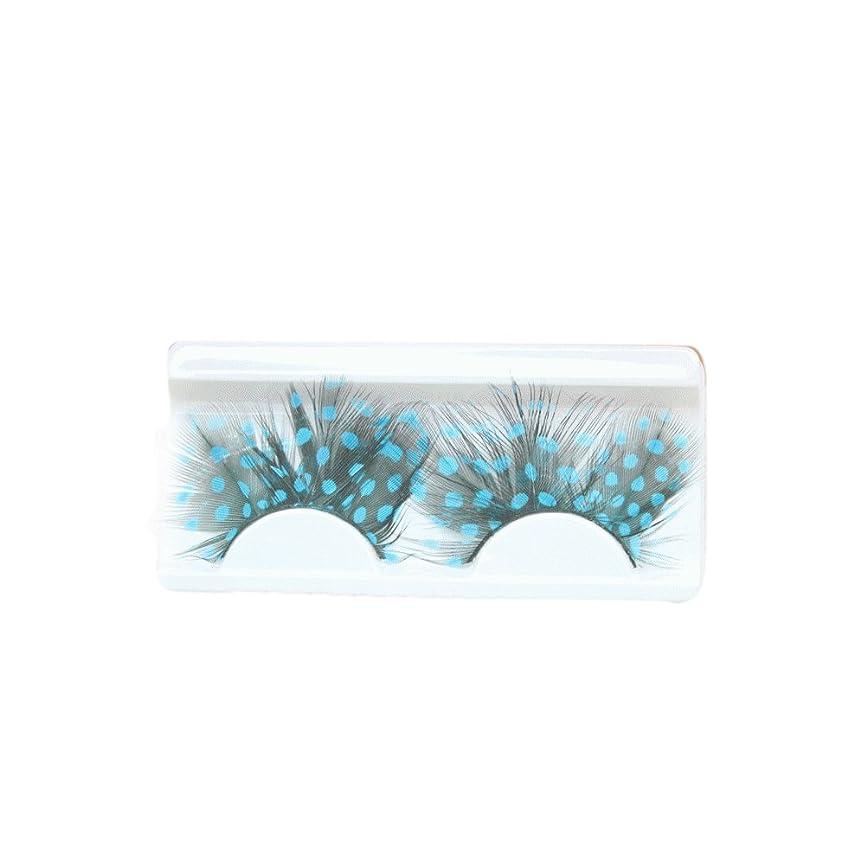 微妙ライブビーチアイメイク つけまつげ9色 羽つき 斑の模様 (スカイブルー) [並行輸入品]