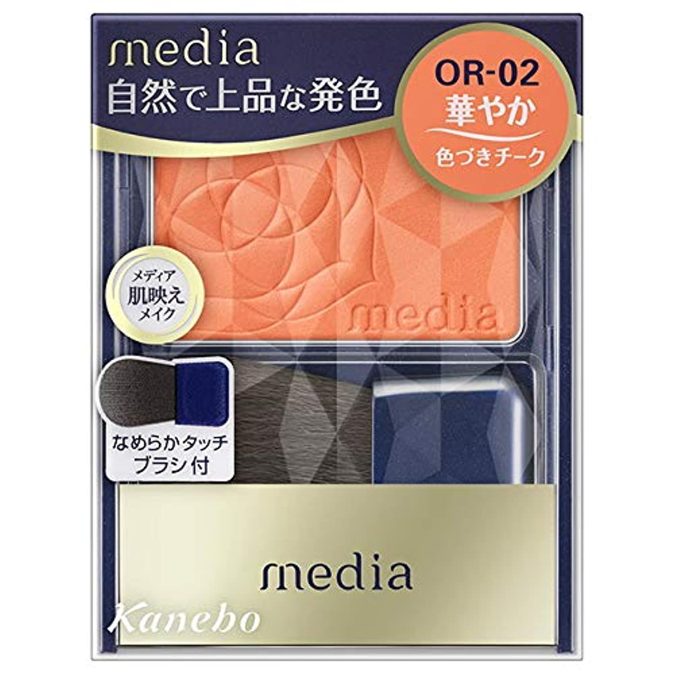 シエスタ標高感情のカネボウ メディア ブライトアップチークN OR02