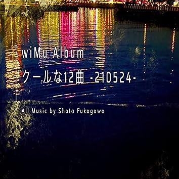 wiMu Album 2 Cool-12 (210524)