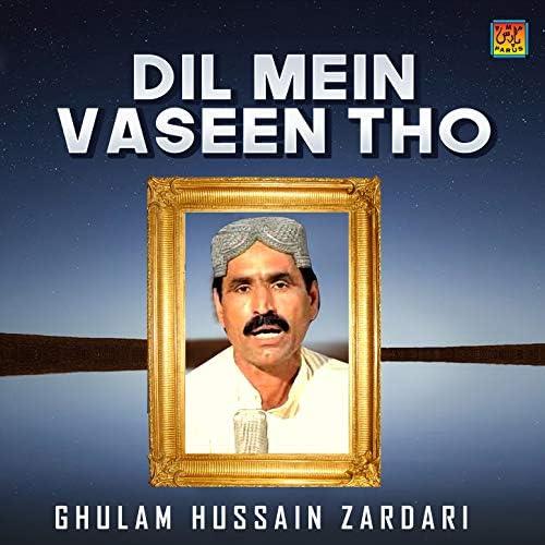 Ghulam Hussain Zardari