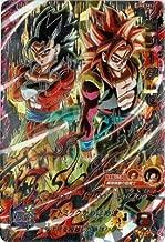 スーパードラゴンボールヒーローズ/UM8-SEC2 ゴジータ:ゼノ UR