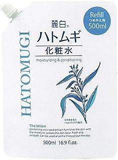 【3個セット】麗白 ハトムギ化粧水 詰替用 500ml