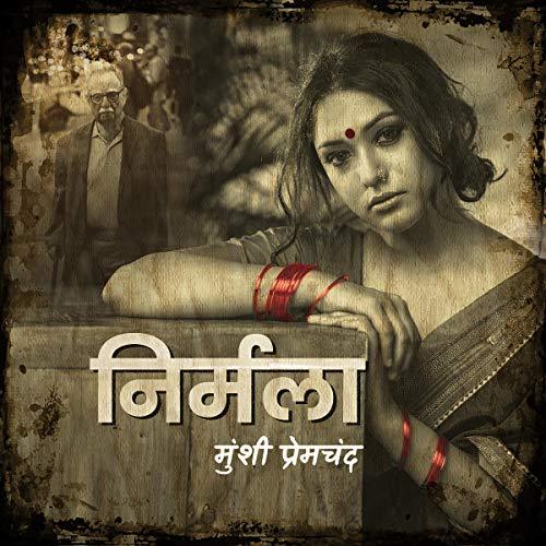 Nirmala (Hindi Edition)