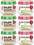 【Amazon.co.jp限定】 キユーピーベビーフード 瓶詰2種(バナナプリン ・角切り野菜ミックス) ×6個セット 【7ヶ月頃から】