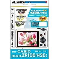 HAKUBA 液晶保護フィルム CASIO ZR100用 DGF-CEZR100