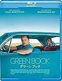 グリーンブック[Blu-ray/ブルーレイ]