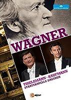 Wagner Gala [DVD] [Import]