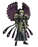 Saint Seiya: Hypnos The God of Sleep Myth Cloth Action Figure [Toy] (japan import)