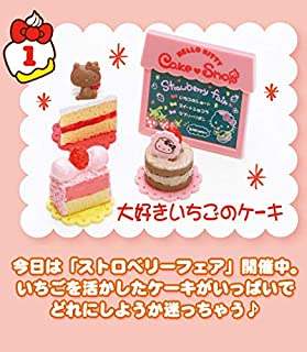 Re-Ment Miniature Sanrio Hello Kitty Dessert Cake Shop Set # 1 Strawberry Cake ( 1 Pack )