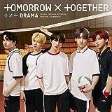Big Hit Tomorrow X Together TXT ...