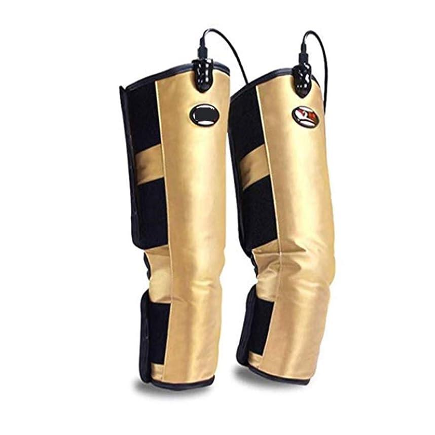 航空会社ジュース発掘する膝レギンス用電気加熱パッド、膝ブレースラップサポート、脚循環用、膝捻挫痙攣関節炎の痛み