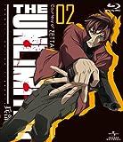 THE UNLIMITED 兵部京介 02 Blu-ray初回限定版[GNXA-7222][Blu-ray/ブルーレイ]