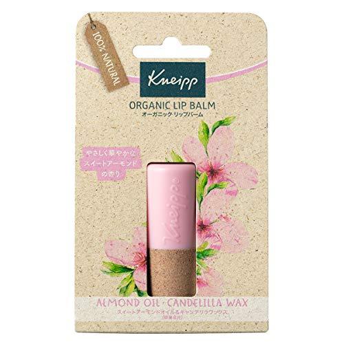 クナイプ(Kneipp) リップバーム スイートアーモンドの香り リップクリーム 4.7g