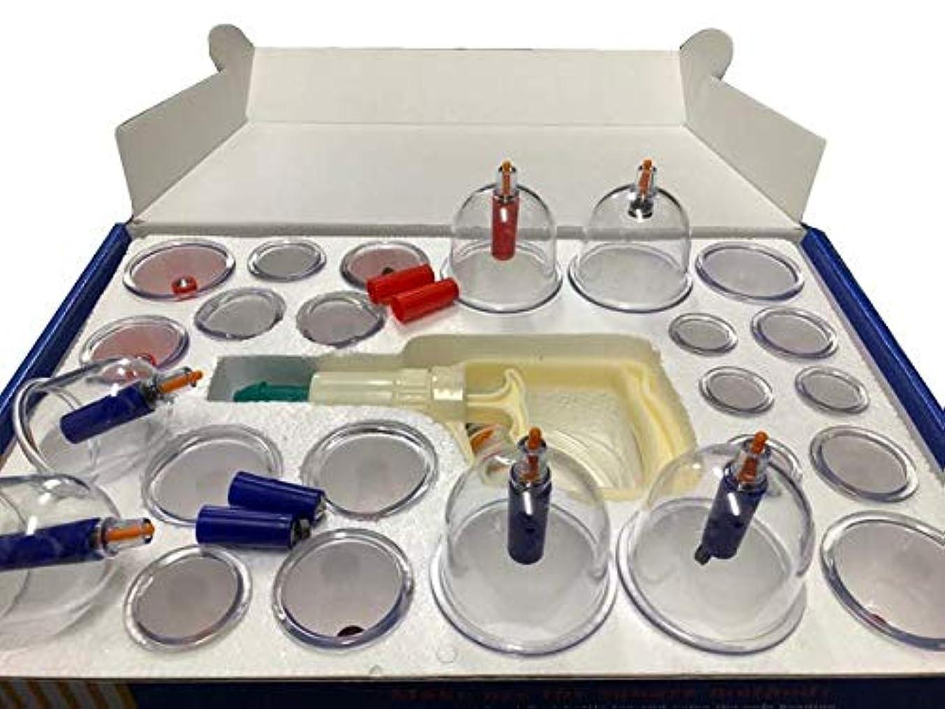レキシコン沿って食堂カッピング 吸引 バキューム エステ 痩身 マッサージ デトックス バキューム 器具 かっさ リンパケア