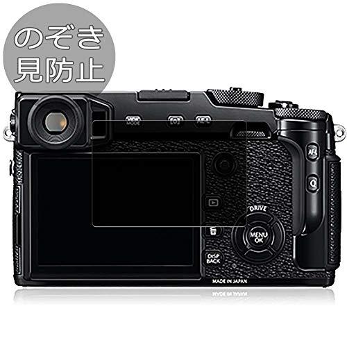 MACCHINA fotografica in metallo Thumbs Up Grip Hand Grip per Fujifilm Fuji X-Pro3 XPro 3 Argento