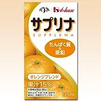ハウス食品 サプリナ オレンジブレンド 125ml×18本