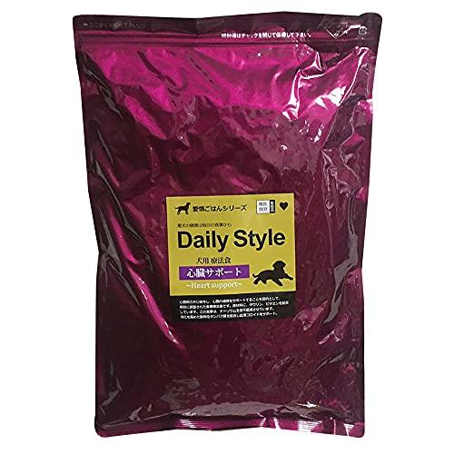 【獣医師開発】心臓サポート 1kg 犬用療法食 無添加国産 鹿肉ドッグフード デイリースタイル(DailyStyle)(全犬種用)