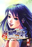 Butterfly in the Air, Tome 1