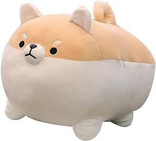 DXMRWJ Auspicious Beginning Stuffed Animal Plush Toy Anime Corgi Kawaii Plush Soft Pillow Doll Dog, Plush Toy Best Gifts f...