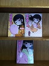 プピポー! (2012年ほるぷ出版版) コミック 全3巻完結セット (フレックスコミックス)