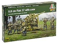 イタレリ 1/56 WW.II ドイツ軍 8.8cm Flak37 w/砲兵