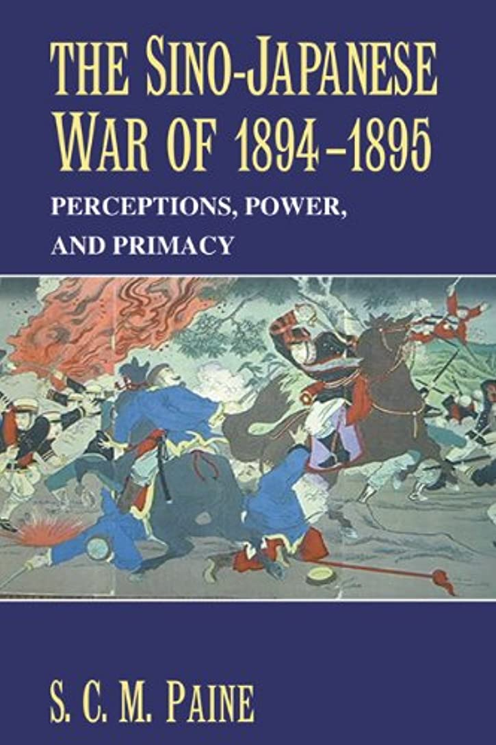 失業寄稿者発表The Sino-Japanese War of 1894–1895: Perceptions, Power, and Primacy (English Edition)