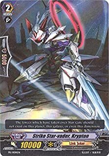 Cardfight!! Vanguard TCG - Strike Star-Vader, Krypton (PR/0091EN) - Cardfight! Vanguard Promos