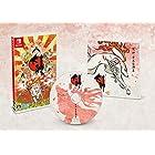 大神 絶景版 幸 (さち) しらべ - Switch (【特典】サウンドトラックCD「大神 幸玉旋律集」(全22曲収録) 同梱)