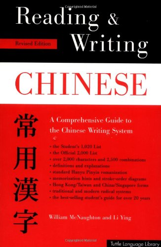 Compare Textbook Prices for Reading & Writing Chinese: Traditional Character Edition, A Comprehensive Guide to the Chinese Writing System Revised Edition ISBN 9780804832069 by McNaughton, William,Ying, Li