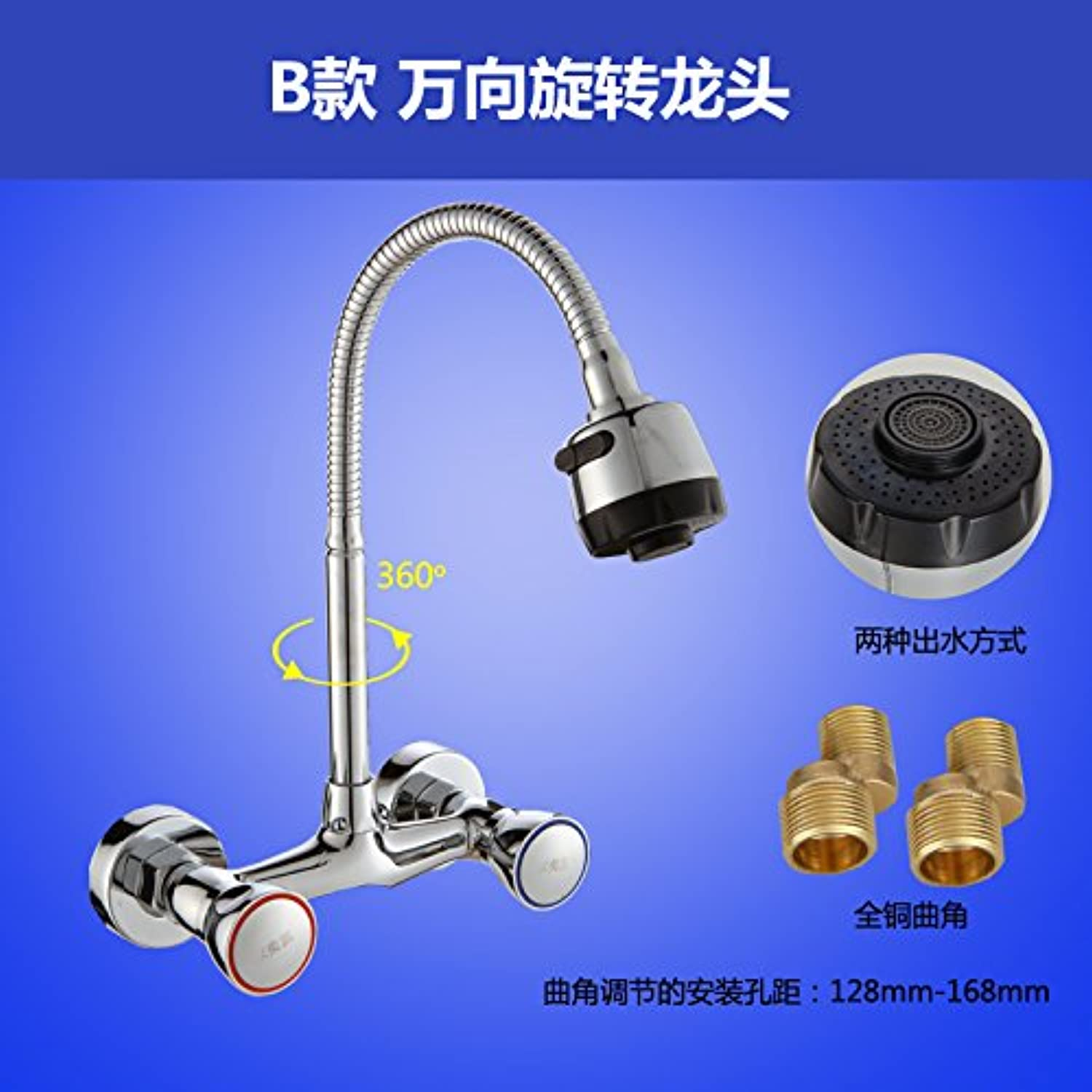 JWLT Kitchen wall mounted faucet, all copper hot and cold balcony mop pool basin sink double double hole concealed water mixing valve,B wall mounted universal redating faucet (8089)