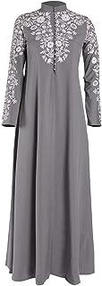 Lazzboy Muslim Maxi Kleid Trompete ärmel Abaya Lange Robe Kleider Tunika Gürtel Frauen Moslems Lose Einfarbig Kleidung Araber Kaftan Dubai